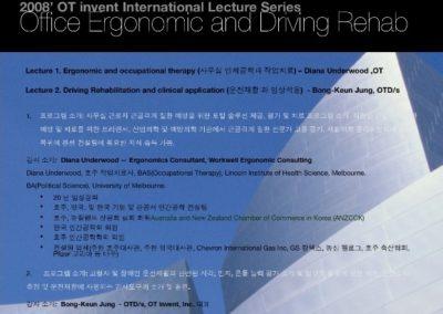Yonsei University Lecture